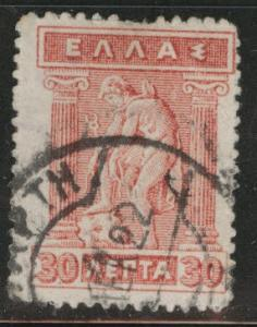 Greece Scott 222 used stamp