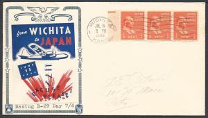 Scott # 803 Wichita to Japan; WWII Related