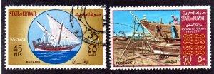 KUWAIT 486-7 USED SCV $3.00 BIN $1.25 SHIPS