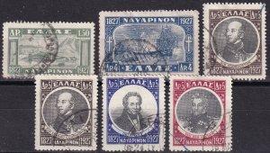 Greece #338-43  F-VF Used CV $40.10 (Z8987)