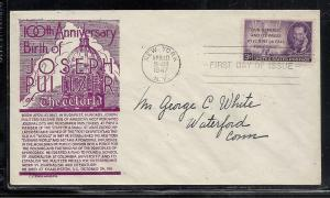 US #946-27 Pulitzer Anderson cachet addressed