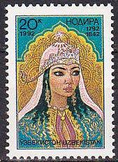 Uzbekistan 1 1992 Princess Cpl MNH