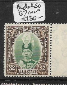 MALAYA KEDAH (P1412B) SULTAN $2.00  SG67  MNH