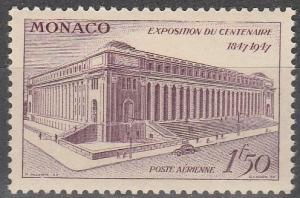Monaco #C17  MNH F-VF  (V1159)