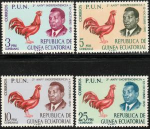 EQUATORIAL GUINEA 11-14, SECOND ANNIV OF INDEPENDENCE, MNH VF. (50)