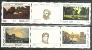 Russia Scott 5960-5963 MNH** 1991 Art stamp strips with labels