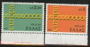 GREECE Scott 1029-1030 MNH** 1971 Europa set