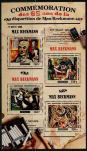 CENTRAL AFRICA 2015 65th MEMORIAL OF MAX BECKMANN  PAINTINGS SHEET MINT NH