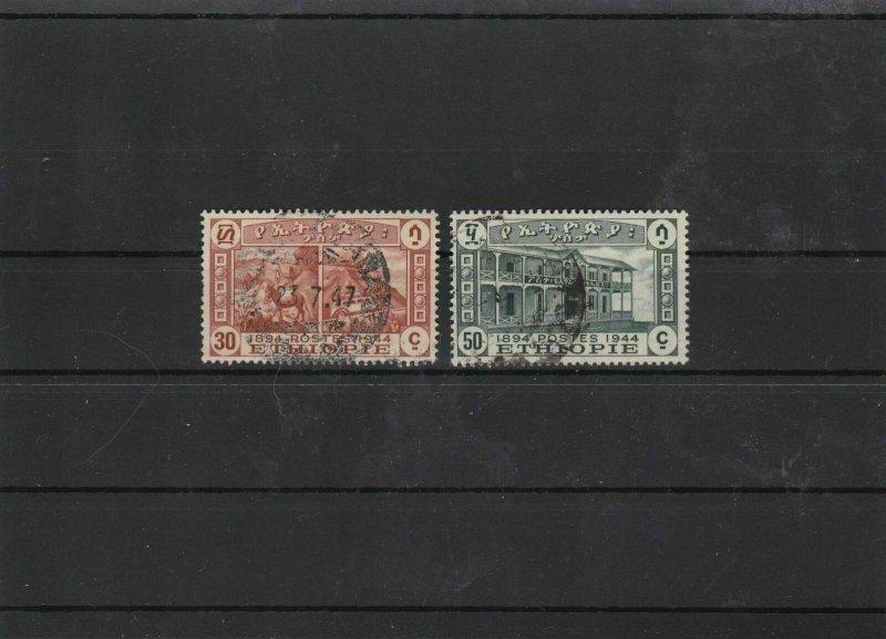 ethiopia 1947  postal service   used  stamps cat £19 Ref 8155