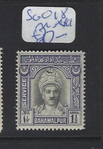 PAKISTAN BAHAWALPUR  (P2502B)  SG O18   MNH