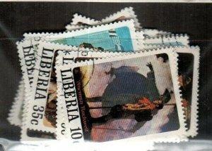 Liberia Scott 853-7 Used CTO (50 stamps, singles) [TG1090]