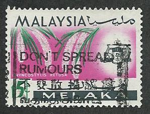 Malaysia-Malacca  Scott 92  Used