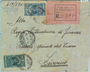 89675 - ETHIOPIA - POSTAL HISTORY - REGISTERED COVER to ITALY  1955