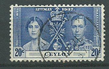 Ceylon George VI  SG 385  Used