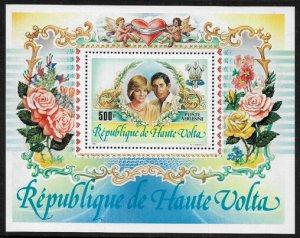 Burkina Faso #C277 MNH S/Sheet - Royal Couple
