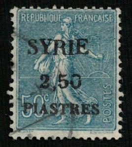 Sower, France, overprint (3313-Т)