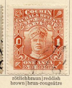 Cochin 1918-22 Early Issue Fine Used 1a. 322443