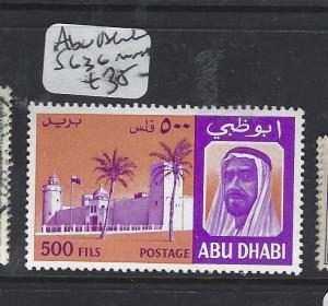 ABU DHABI   (P0502BB)  500F   SG 36   VFU