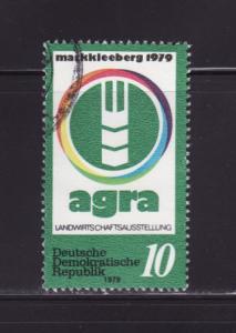 Germany DDR 2015 Set U Agricultural Expo