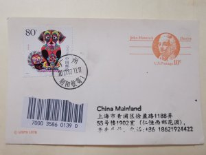 US 10C POSTCARD WITH 80C  YEAR OF DOG POSTAGE INLAND MAIL.