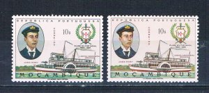 Mozambique 479 MNH ERROR background  pink color omission plus normal stamp 19...