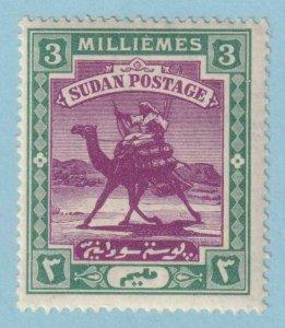 SUDAN 19  MINT HINGED OG * NO FAULTS EXTRA FINE!