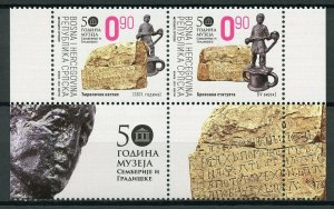 Bosnia & Herzegovina Stamps 2020 MNH Semberija & Gradiska Heritage Museum 2v Set