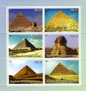 EGYPTIAN PYRAMIDES Sheet Perforated Mint (NH)