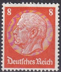 Germany #404 F-VF Unused CV $6.50 (A19945)