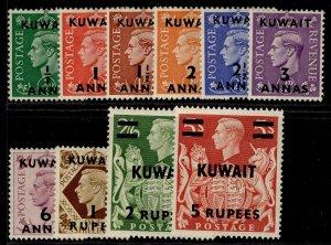 KUWAIT GVI SG64-73, short set, M MINT. Cat £55.