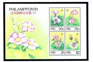 Singapore 614a MNH 1991 Flowers  S/S     (KA)