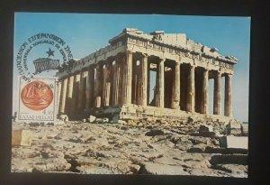 1976 Athens Greece World Congress Of Esperanto RPPC Real Color Postcard Cover