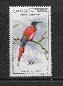 BIRDS - SENEGAL #C26  MNH