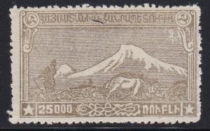 Armenia # 294, Mt. Aarat, Farmer Plowing in Front, NH, 1/3 Cat.