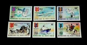VOLTA, #339-41 & #C197-99, 1974, U.P.U. IMPERF. OVPT. SINGLES, RARE, MNH, LQQK
