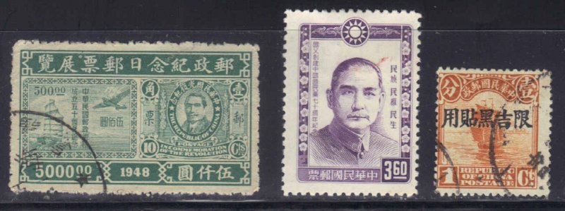 China and PRC collection of 49 different used issues - 2 scans