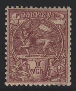 Ethiopia Sc#5 MNH