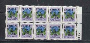 CANADA # 781ii VF-MNH BLOCK OF 10 VARIETY CAT VALUE $100+