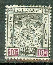 Malaya Kelantan 6 mint CV $35