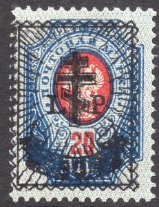 LATVIA SCOTT 2N28