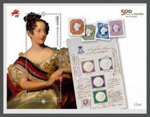 H01 Portugal 2017 Postal Service Souvenir Sheet MNH Postfrisch