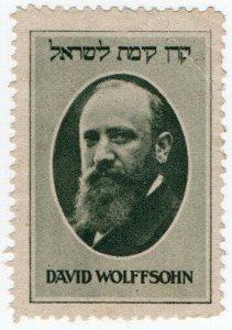 (I.B) Israel Cinderella : Jewish National Fund (David Wolffsohn)