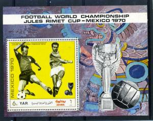 Yemen Arab Republic 1970 FOOTBALL World Cup Mexico s/s Perforated Mint (NH)VF