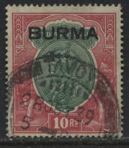 Burma 1937 KGV India overprinted 10 rupees used