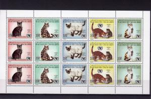 Libya 1996 Sc#1564 CATS/UNICEF Mini-Sheetlet of 15 values MNH