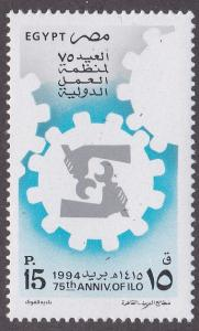 Egypt # 1561, ILO 75th Anniversary, NH