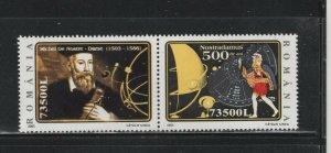 Romania  #4592 (2003 Nostradamus pair) VFMNM CV $9.00