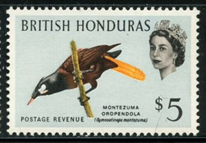 British Honduras 1962 Elizabeth & Birds set Sc# 167-78 NH