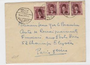egypt airmail port said 1939 stamp cover  Ref 10026