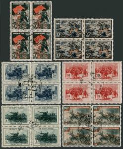 Russia 974-979 bl./4,CTO.Mi 953-958. WW II,Red Army successes against Germany.